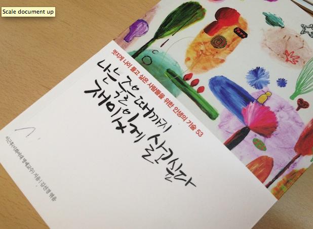 Book_KeunhooLee