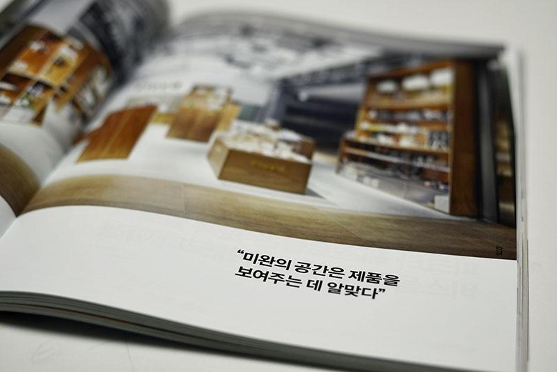 frame_korea_3