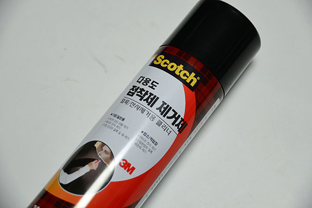 3M_adhesive_remover