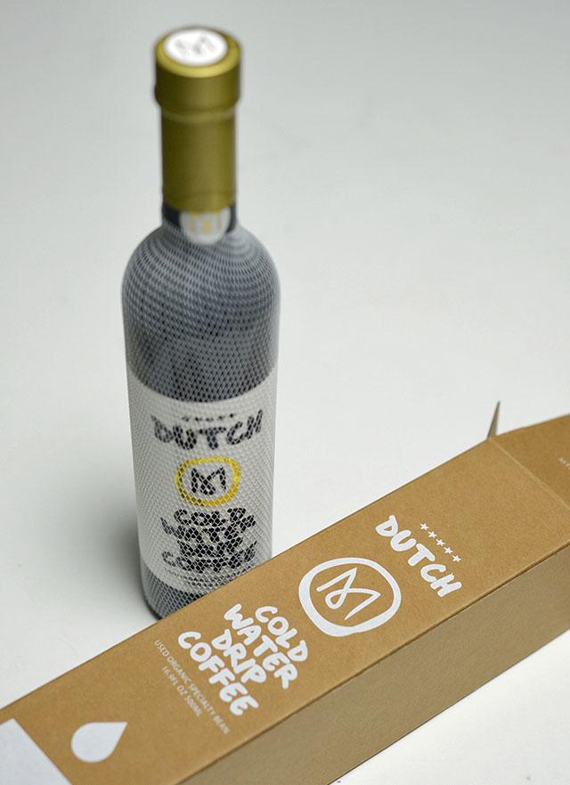 mybeans_packaging