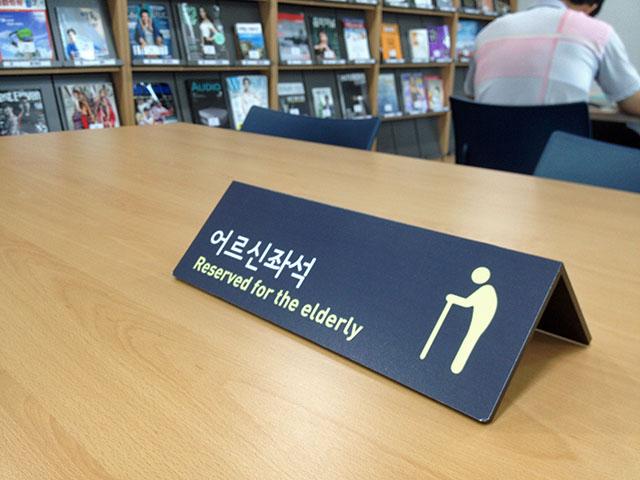 reserved_for_elderly