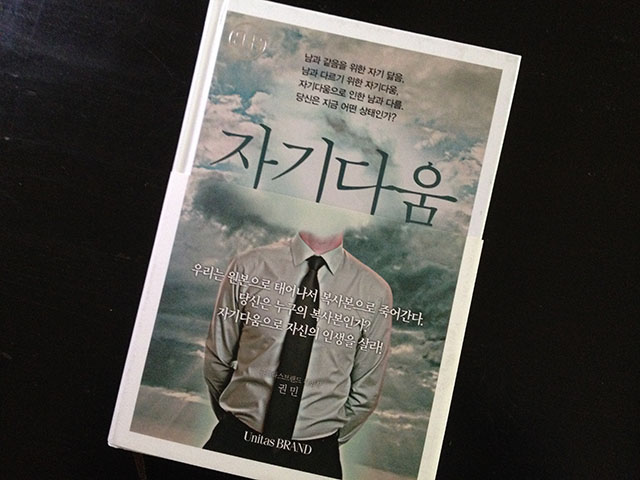 unitas_book1