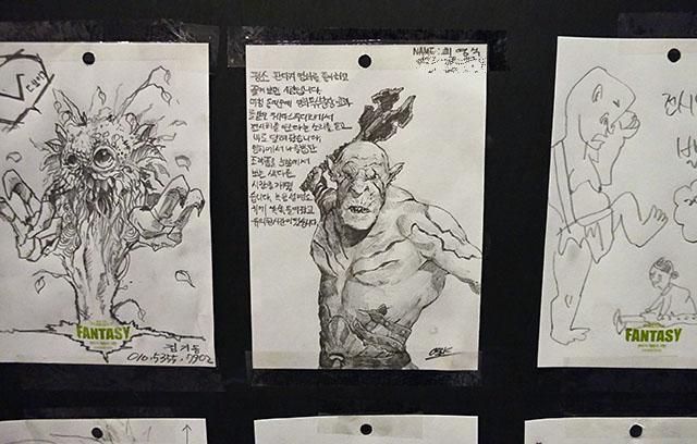 weta_fantasy_exhibition_note