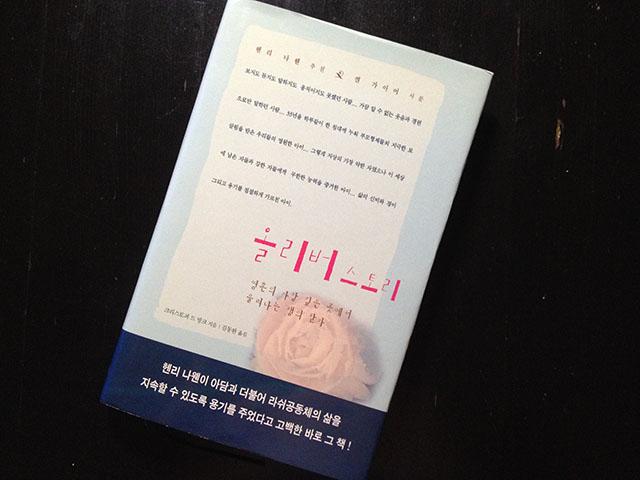 devinck_book