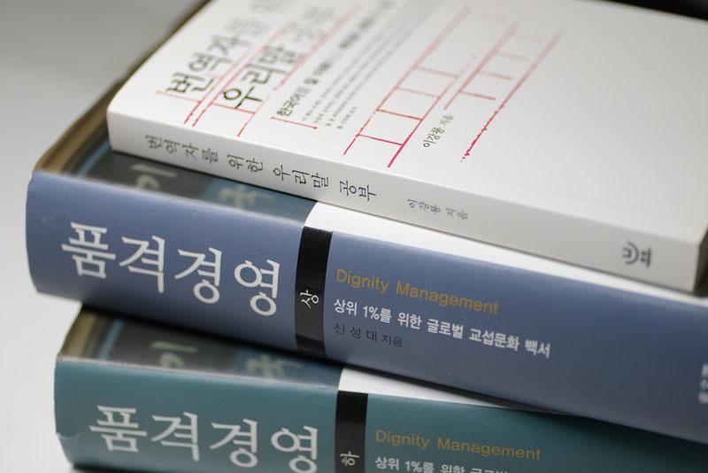 book_year2014