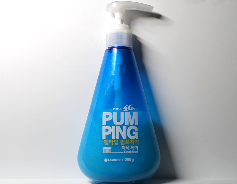 pumping_toothpaste