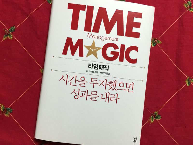 time_magic