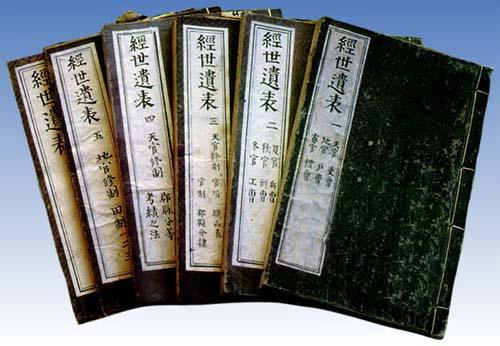 chosun_archive