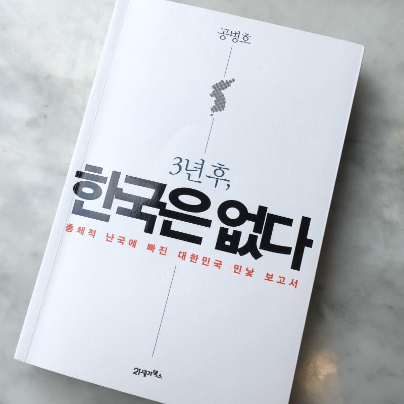 gong_book